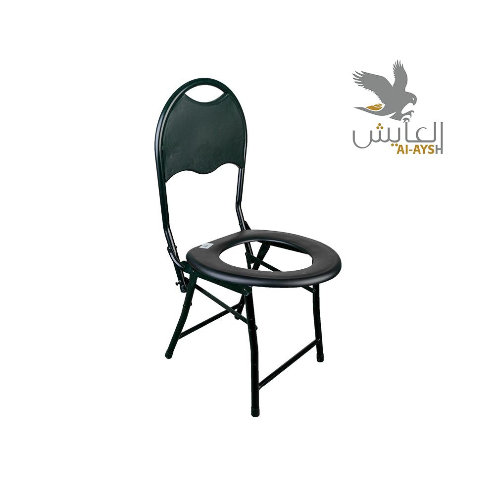 Al-ayesh - Outdoor Toilet Seat with Back Rest