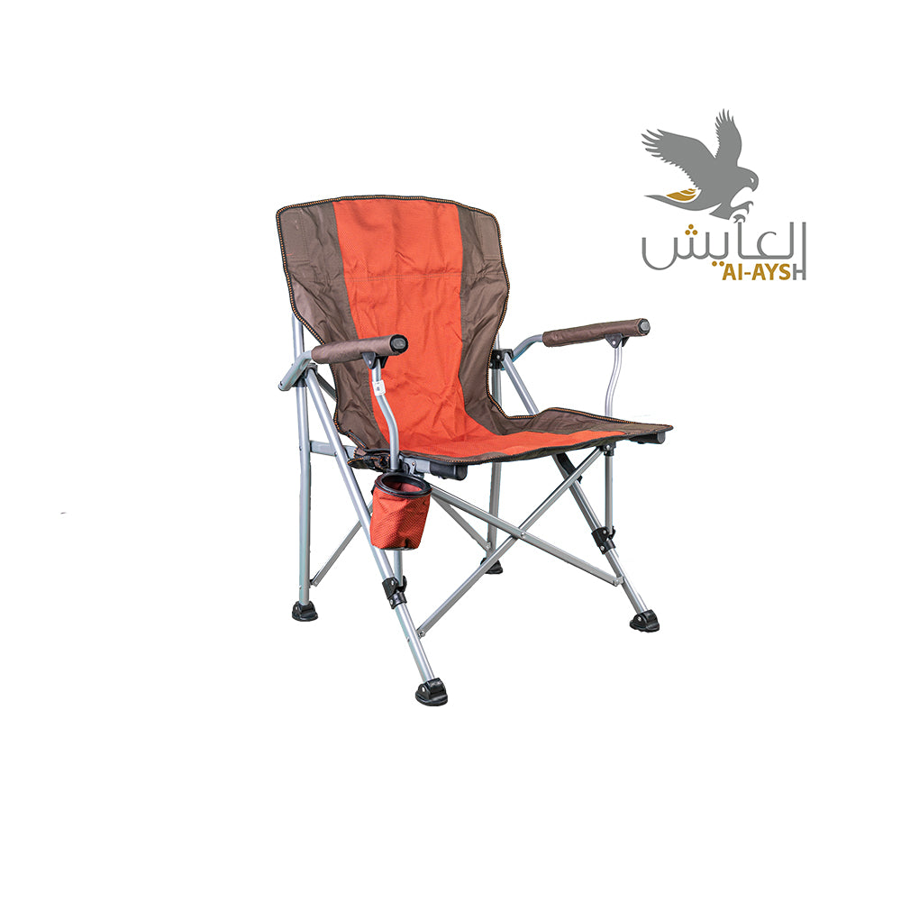 Al-ayesh - Foldable Camping Chair with Cup Holder