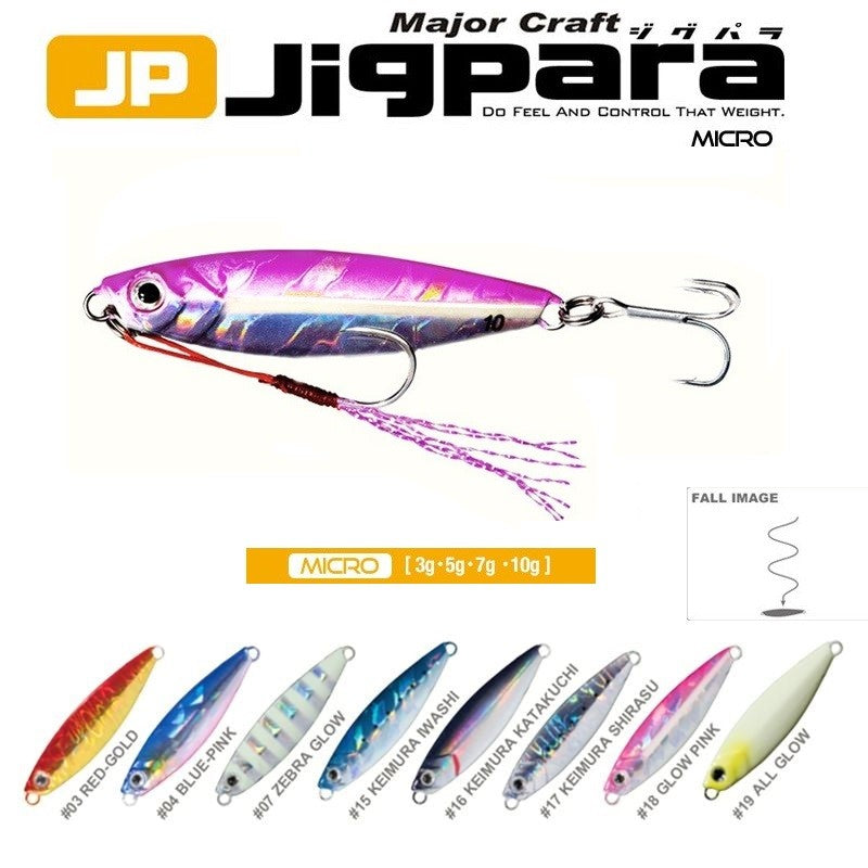 Major Craft - JP Jigpara Micro 10g