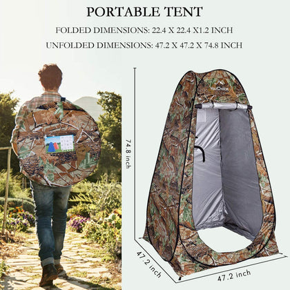 Al-ayesh - Portable Toilet Tent
