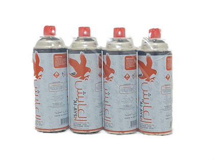Al-ayesh - Butane & Propane Can (4 Pack)
