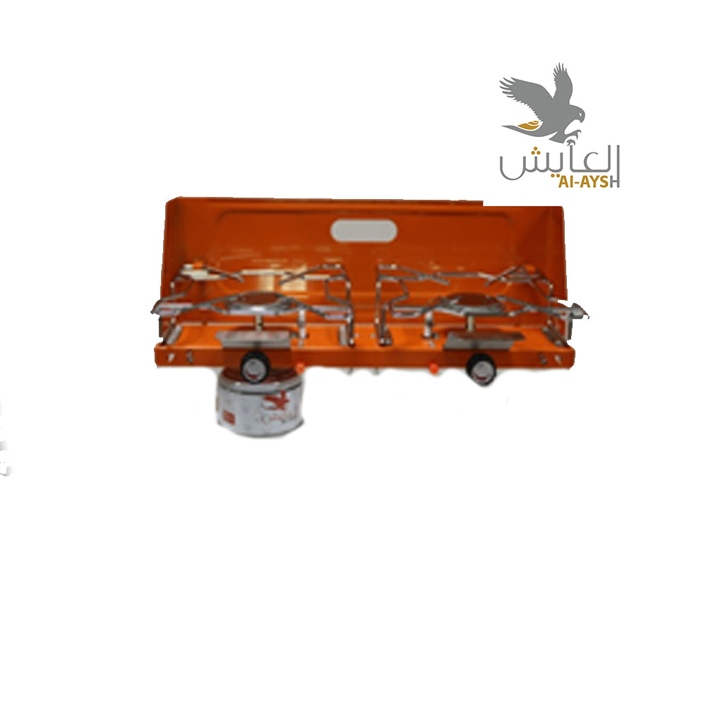 Al-ayesh - Double Burner Gas Stove