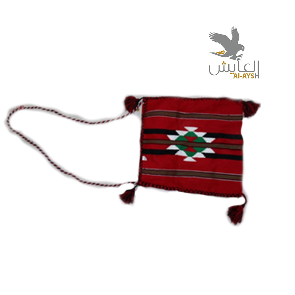 Al-ayesh - Handmade Book Bag