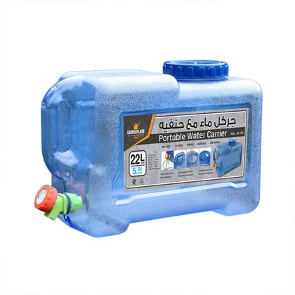 Camouflage - Portable water carrier 22 Liter