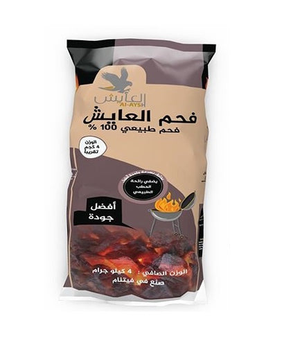 Al-ayesh - Natural Charcoal (4kg)