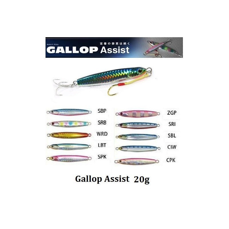 Jackson - Gallop Assisted 20 g