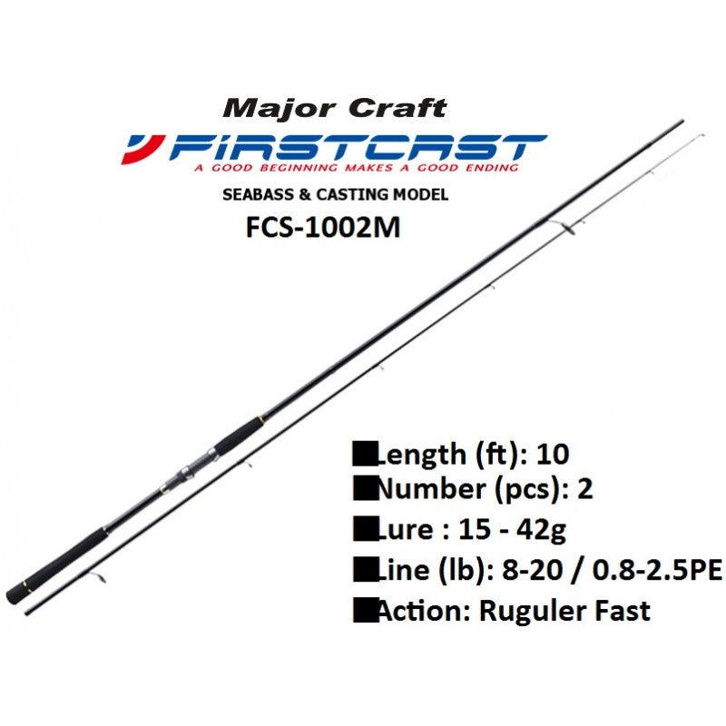 Major Craft - Firstcast FCS-1002M