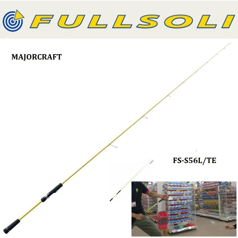Major Craft - Rod Fullsoli FS-S56L/TE
