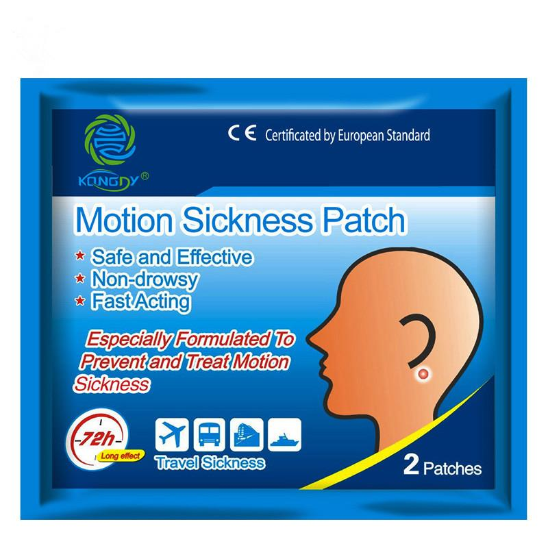 Anti Motion Sickness Patches