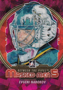 Evgeni Nabokov 2012-13 Between The Pipes Masked Men 5 card MM-32 Rainbow