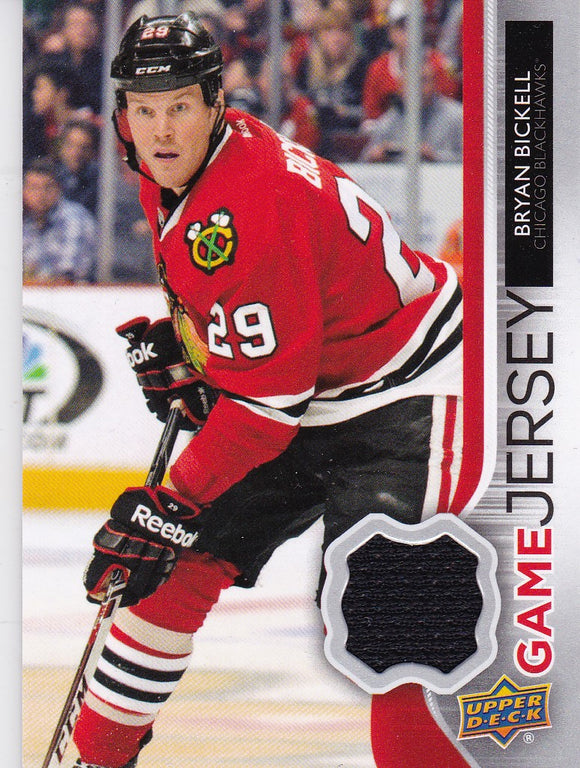 Bryan Bickell 2014-15 Upper Deck Game Jersey card GJ-BI