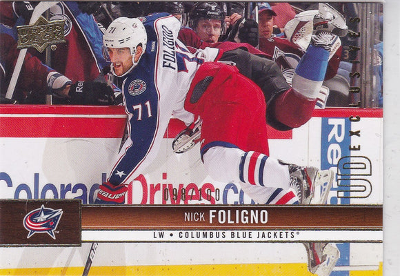 Nick Foligno 2012-13 Upper Deck card #287 UD Exclusives #d 098/100