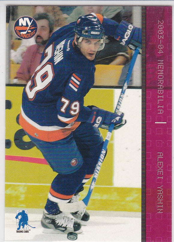 Alexei Yashin 2003-04 Be A Player Memorabilia card #8 Ruby parallel #d 139/200