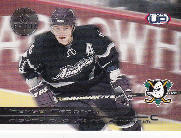 Sergei Fedorov 2003-04 Pacific Heads Up In Focus card #1