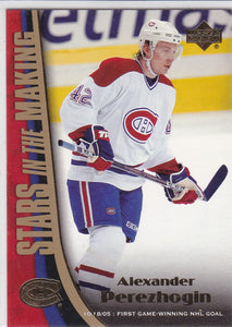 Alexander Perezhogin 2005-06 Upper Deck Stars in the Making card SM7