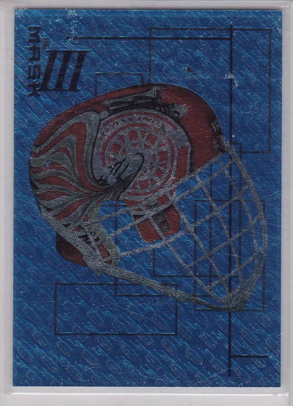 Dominik Hasek 2003-04 Be A Player Memorabilia The Mask III card M-3