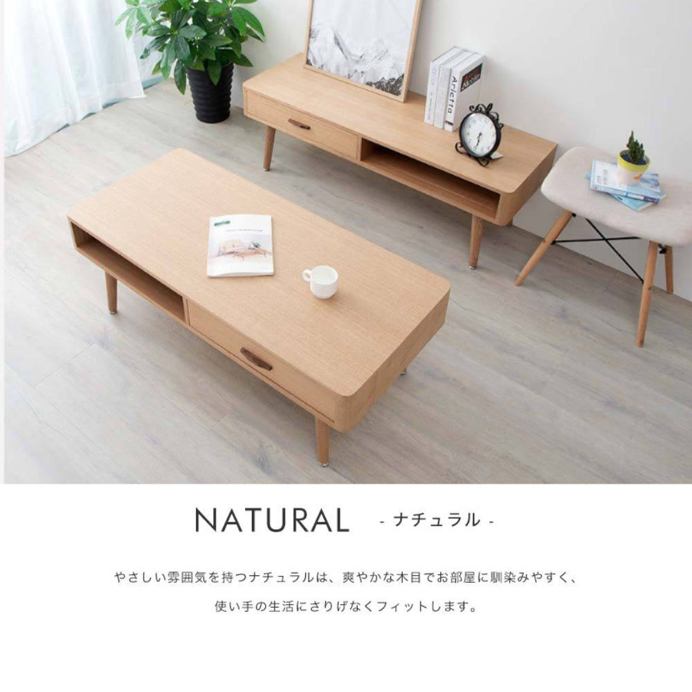 Living table 110/120cm幅