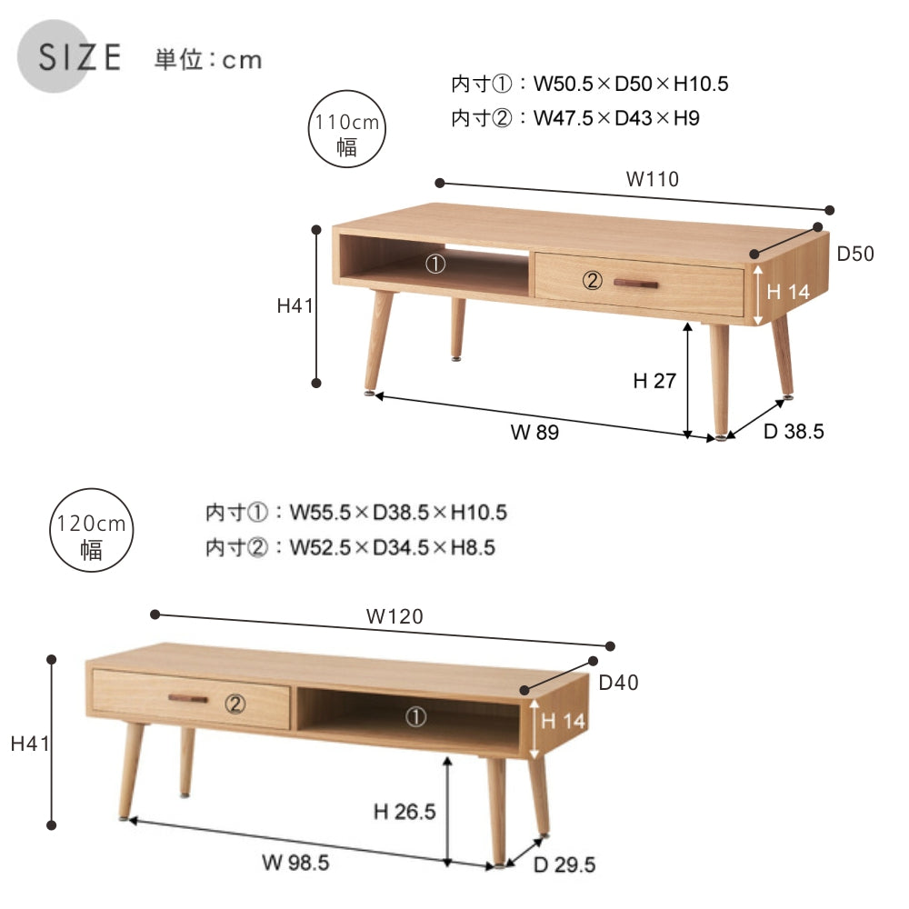 "Living table 110幅 ""Display"""