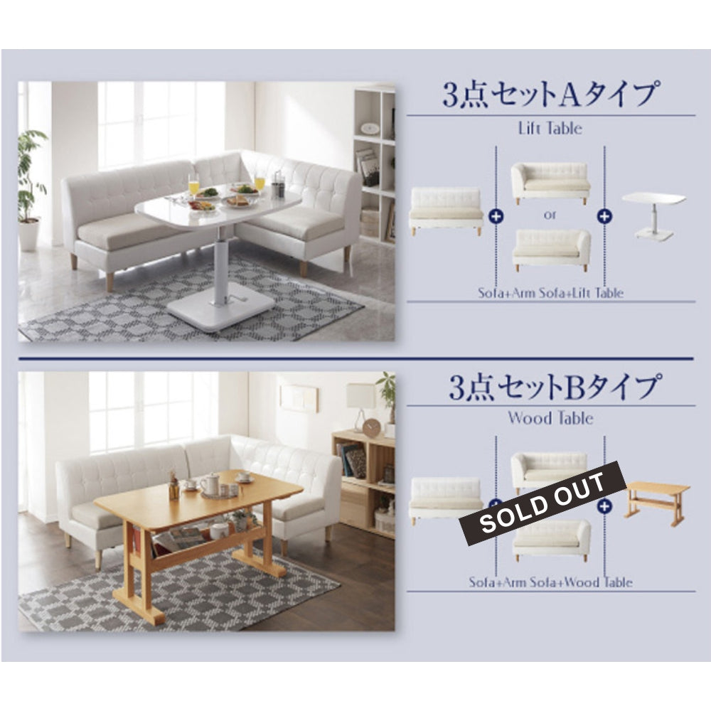 CIFRA 2P SOFA COUCH L/R