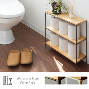 RIX wood & Steel Open Rack LOFT三層置物架