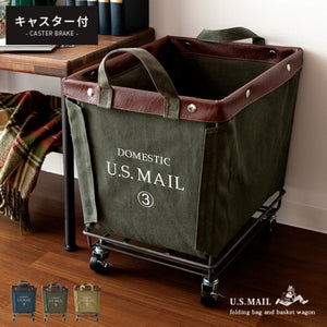 U.S MAIL Basket Wagon
