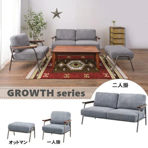 GROWTH 2P SOFA