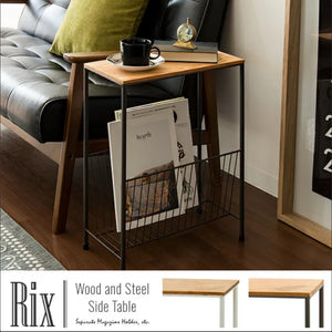 RIX Wood And Steel Side Table