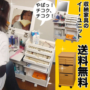 日系木製移動飾品車 Japanese Stand Cosmetic Wagon