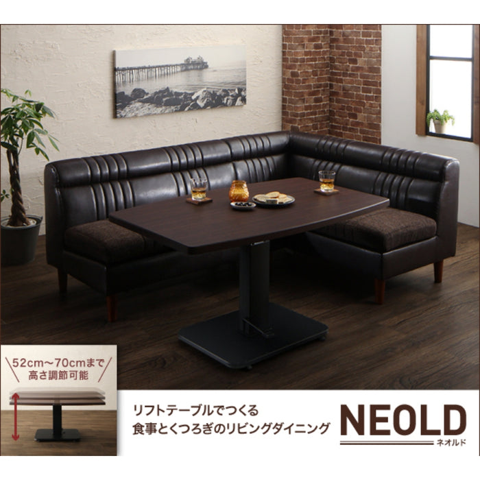 25%off -  NEOLD 2P SOFA BENCH