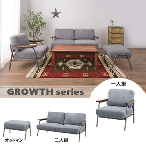 GROWTH 1P SOFA