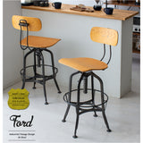 FORD Vintage Hi Stool