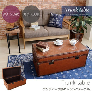 TRUNK TABLE - Leather