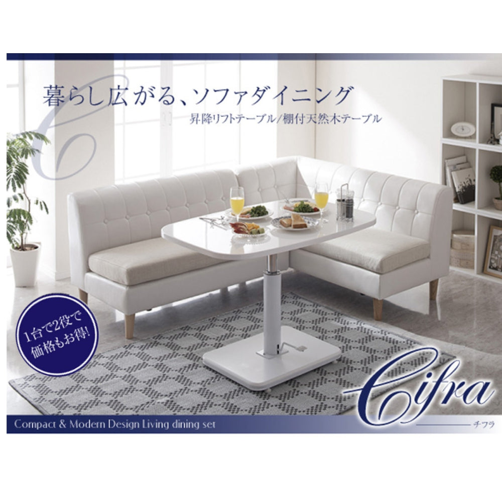 CIFRA SOFA SET 3點-A