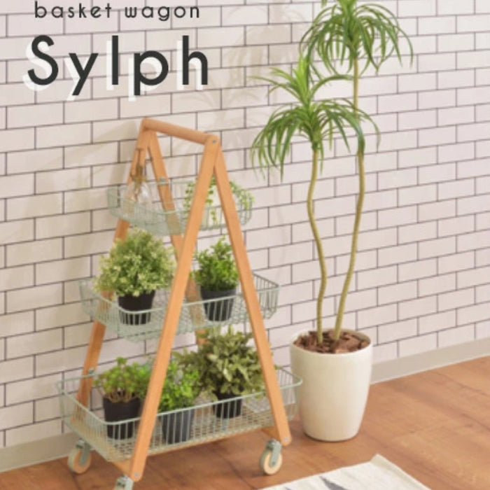 SYIPH BASKET WAGON