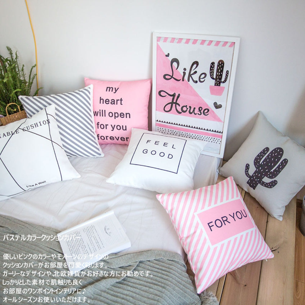 Cushion Cover 少女系列