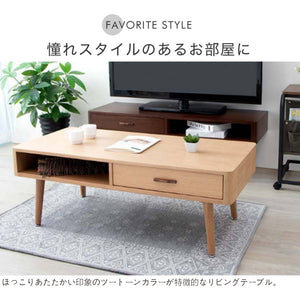 Living table 110幅