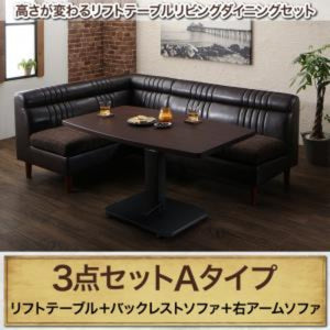 25%off -  NEOLD SOFA SET 3點-A