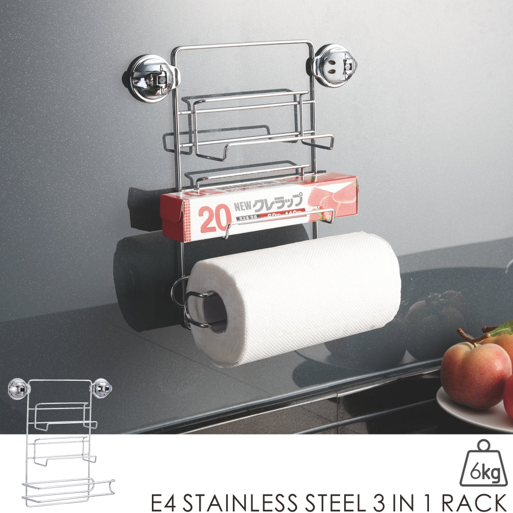 E4 STAINLESS STEEL 3 IN 1 RACK