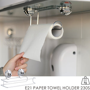 E21 PAPER TOWEL HOLDER 230S