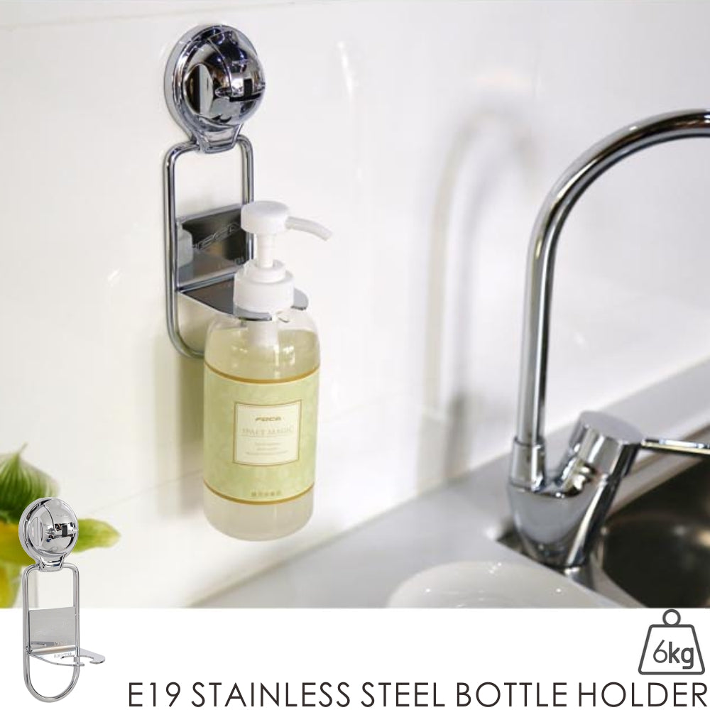 E19 STAINLESS STEEL BOTTLE HOLDER