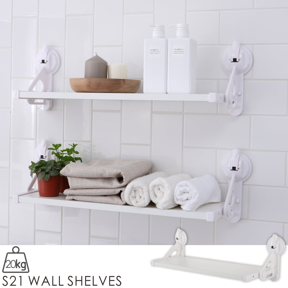 S21 WALL SHELVES