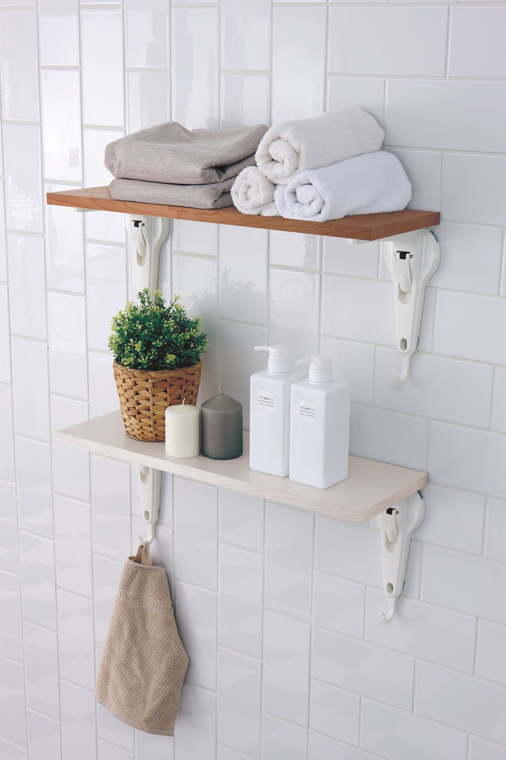 S22 WALL SHELF SET