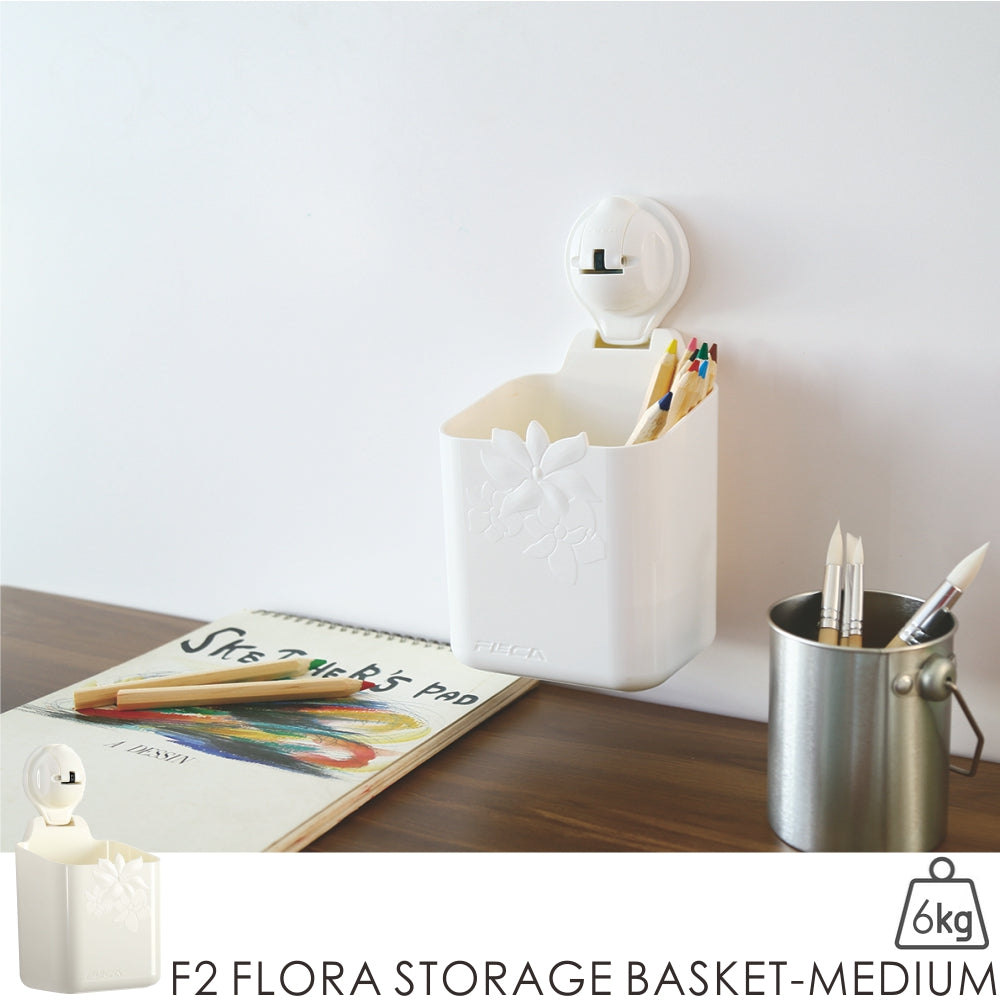 F2 FLORA STORAGE BASKET-LARGE