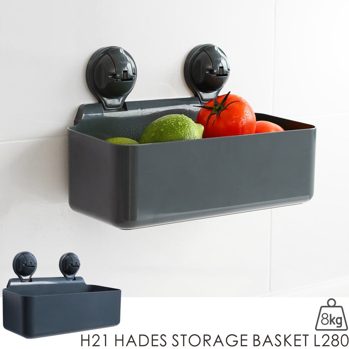 H21 HADES STORAGE BASKET L120