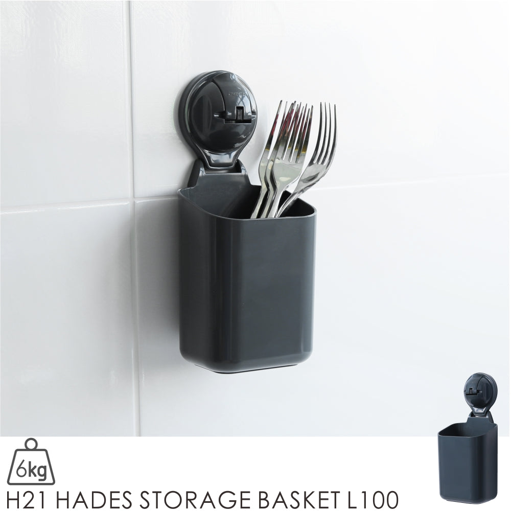 H21 HADES STORAGE BASKET L100