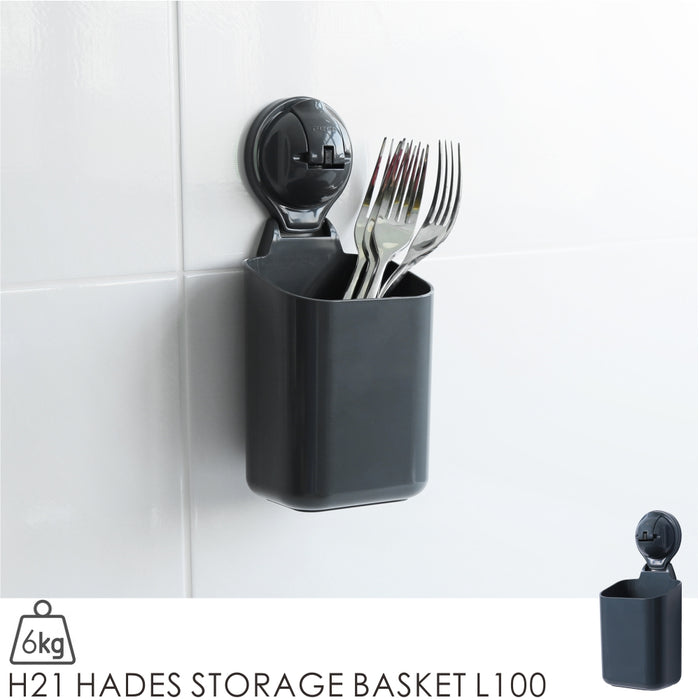 H21 HADES STORAGE BASKET L280