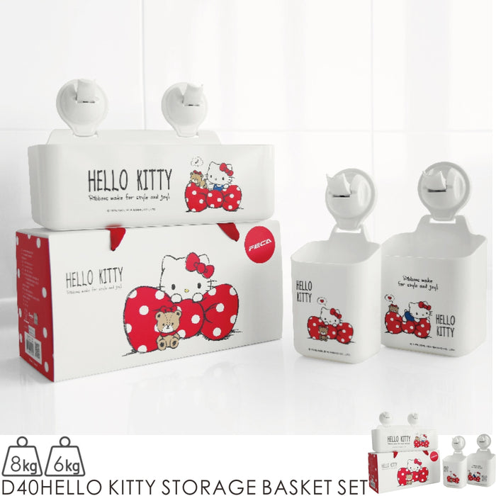 D40 HELLO KITTY STORAGE BASKET SET