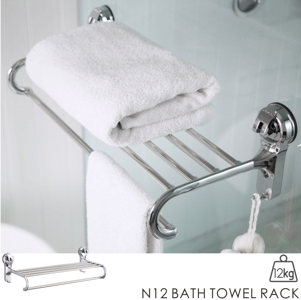 N12 STAINLESS STEEL TOWEL RACK