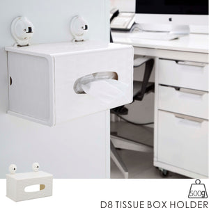 D8 TISSUE BOX HOLDER
