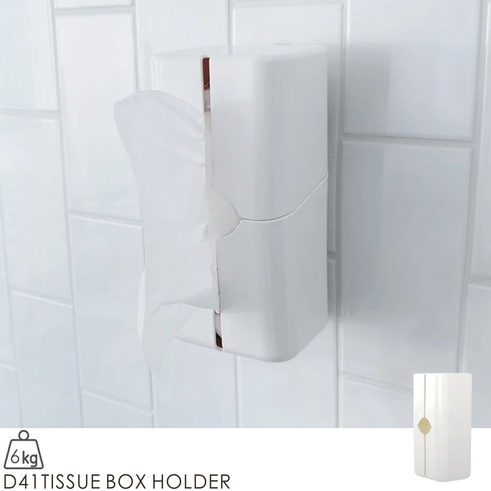 D41 TISSUE BOX HOLDER